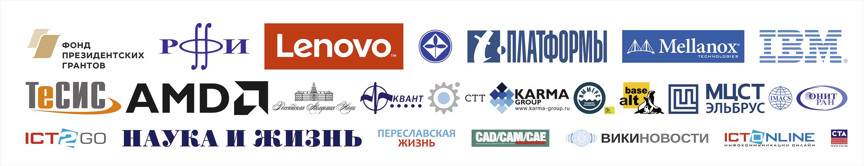 Спонсоры и партнёры НСКФ 2018